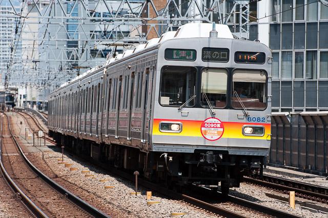 東急電鉄大井町線8090系 8081F