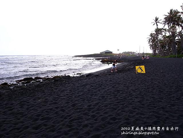 夏威夷蜜月行