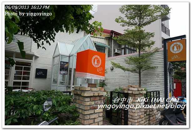 台中市_KiKi THAI20130609_DSC04248