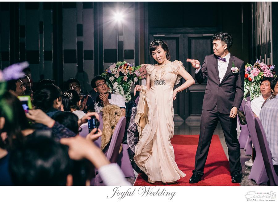 Mason & Vivia 婚禮記錄 _00156