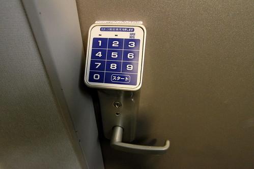 密碼電子鎖