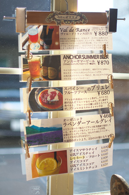 東京路地裏散歩(谷中・上野) 2013年7月28日