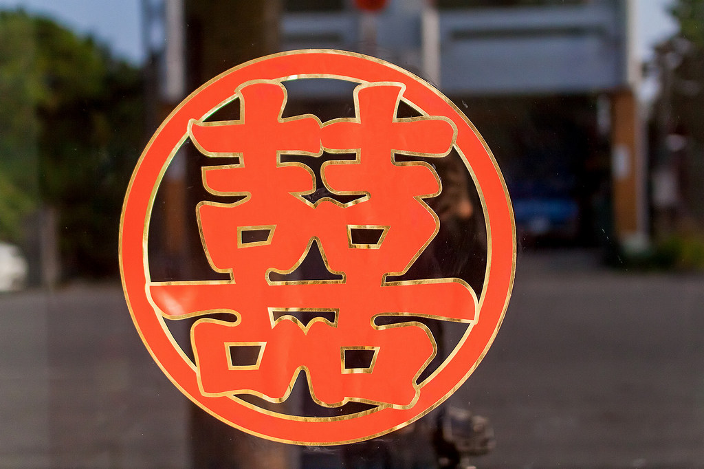 20130804 明泰 佳玲 婚禮紀錄0038