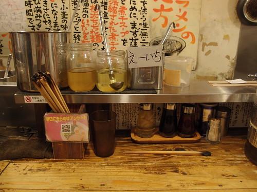 Niboshi Shoyu Ramen @ Ramen Nagi Golden Gai