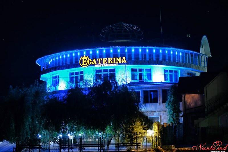 Restaurant Ecaterina