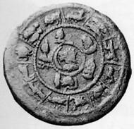 Antoninus Pius, 138-161. Tetradrachm, 144-5 reverse