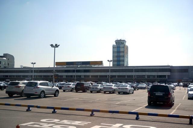 e mart Korea - gimpo airport