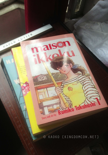 Pinoy Book Drop