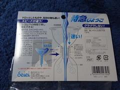 DSC07163