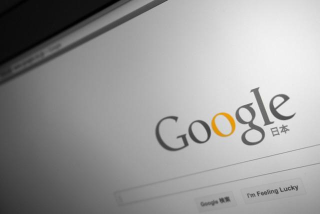 イエローGoogle