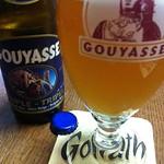 ベルギービール大好き!! ゴイヤス・トリプル Gouyasse Triple