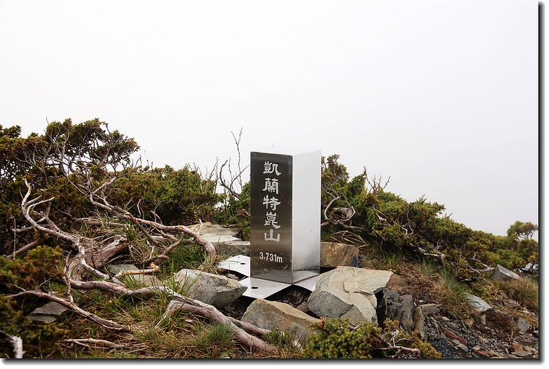 凱蘭特崑山不鏽鋼基點(Elev. 3731 m)