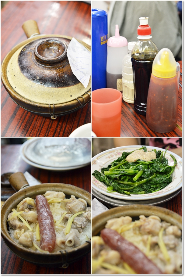 The Sauces & The Claypot Rice