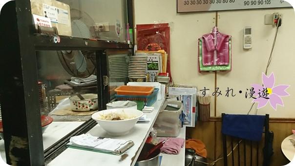 民以食為天-TOMATO山西刀削麵20131211-5
