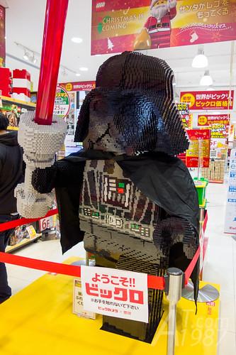 Darth Vader Lego at Bicqlo Shinjuku