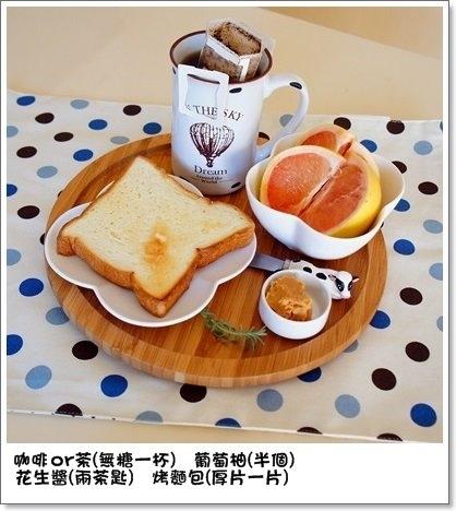 榮總三日減肥餐食譜 (3)