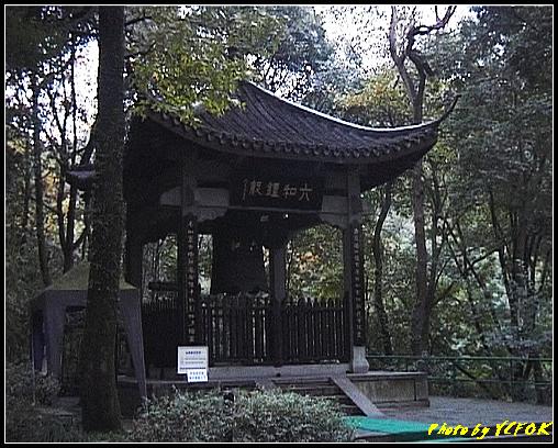 杭州 錢塘江 - 043 (六和文化公園 六和鐘聲)