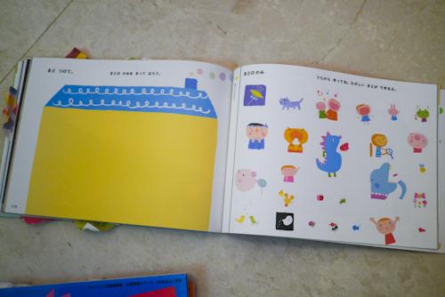 book01 (23)