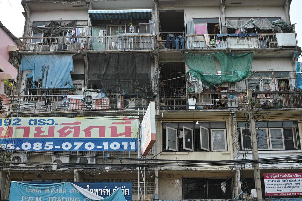 DP2M - Bangkok Again