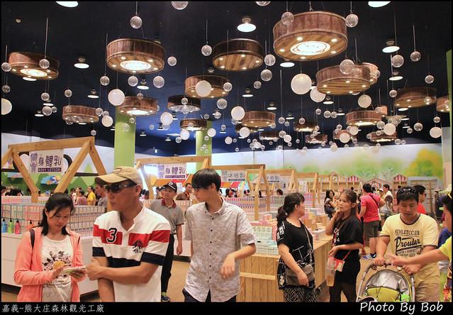 嘉義-熊大庄森林觀光工廠32