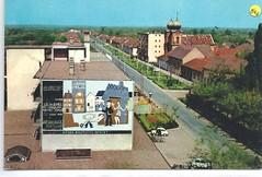 11740957292  Ada Yugoslavia Jewish Synagogue