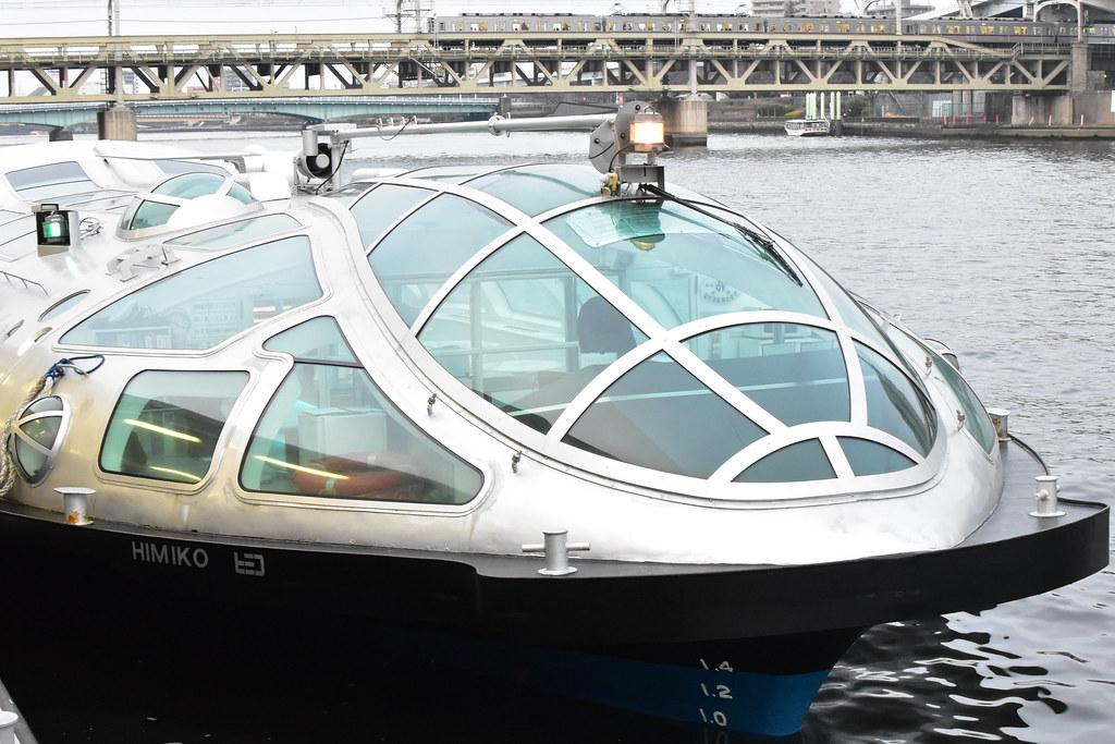ヒミコ(船)