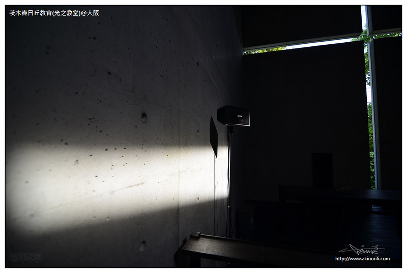 茨木春日丘教会(光の教会)