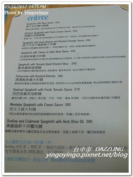 台中市_DAZZLING20120916_R0079574