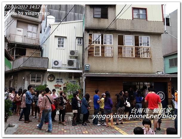 台南市中西_蜷尾家20121202_R0010688
