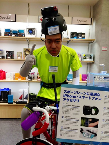 appbankstore_shinjuku_11