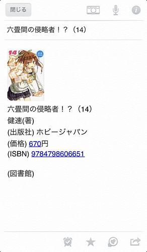 bookever_130830_2