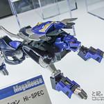 1012HS-ot-74