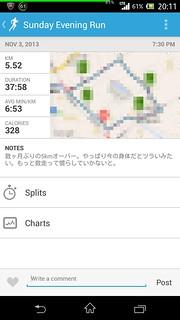 20131103_RunKeeper(Running)