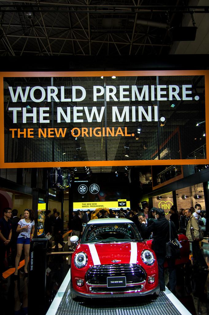 Tokyo MotorShow 2013 BMW/MINI