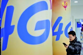 台灣 4G 執照標金創下世界第一,6 業者花巨資搶照後,4G 元年又要搶「開台第一」,電信三雄資本支出恐更嚇人,是否侵蝕獲利?備受投資人及法人關注。