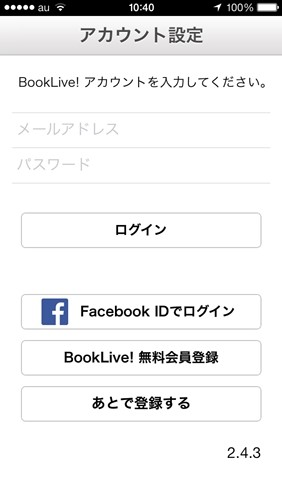 bookliveapp003