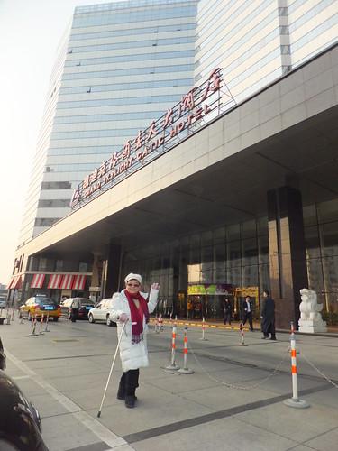 北京海峽兩岸美食文化論壇 033