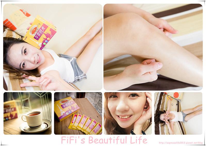 【美妍】按摩+飲食雙管齊下,幫助身體代謝 擺脫臃腫的身軀