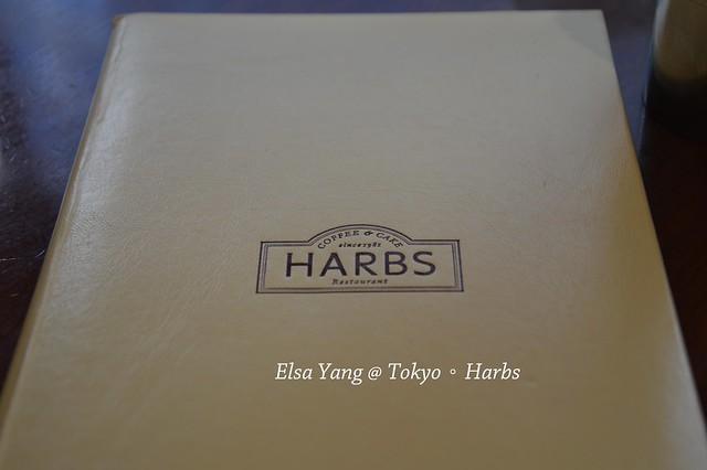harbs16