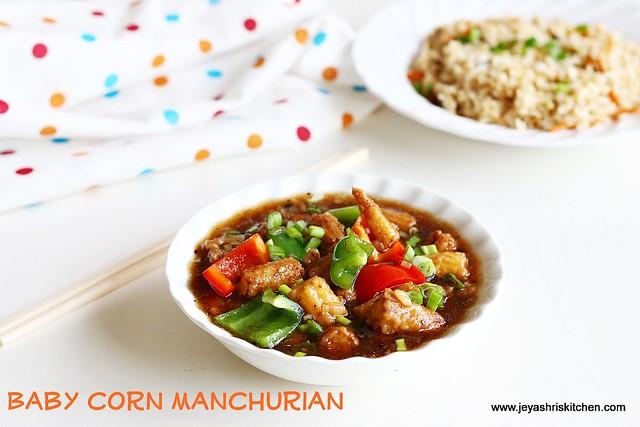 Baby corn- Manchurian