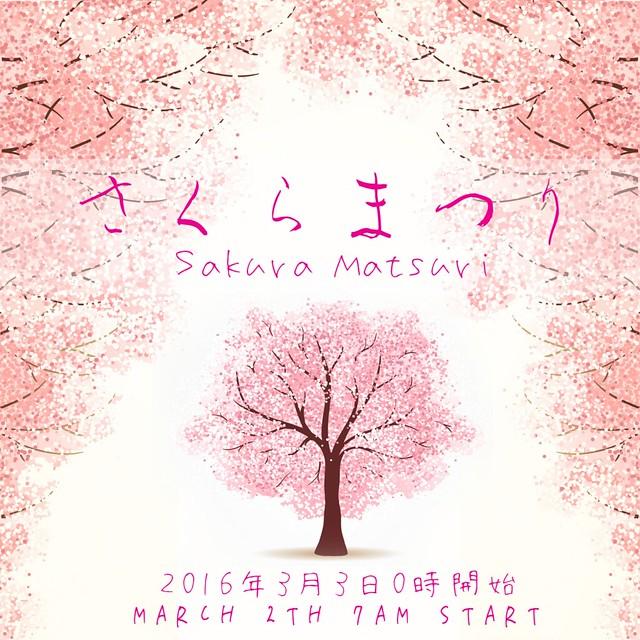 [New event]Sakura Matsuri