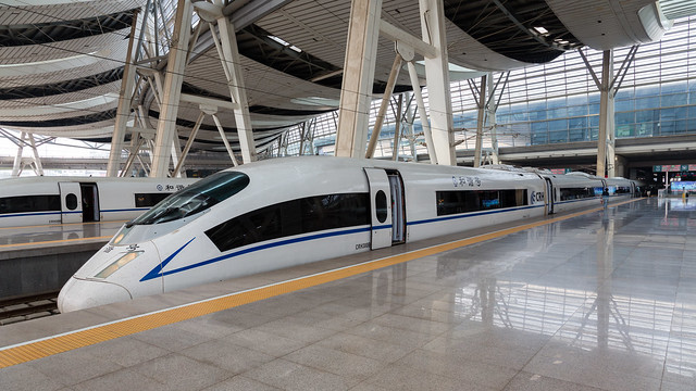 Highspeed train to Shanghai