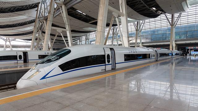 Highspeed train to Shanghai