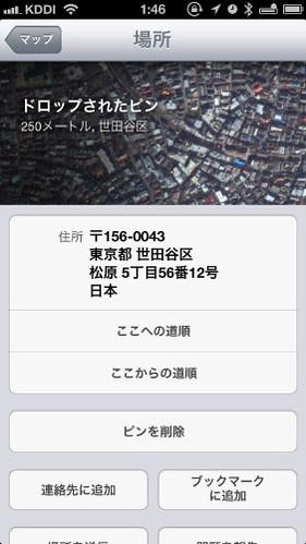 地点の詳細情報