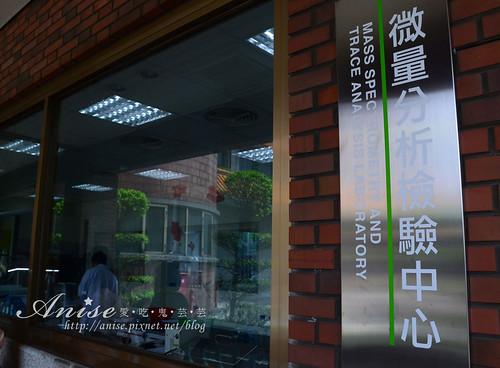 01郭元益糕餅博物館003.jpg