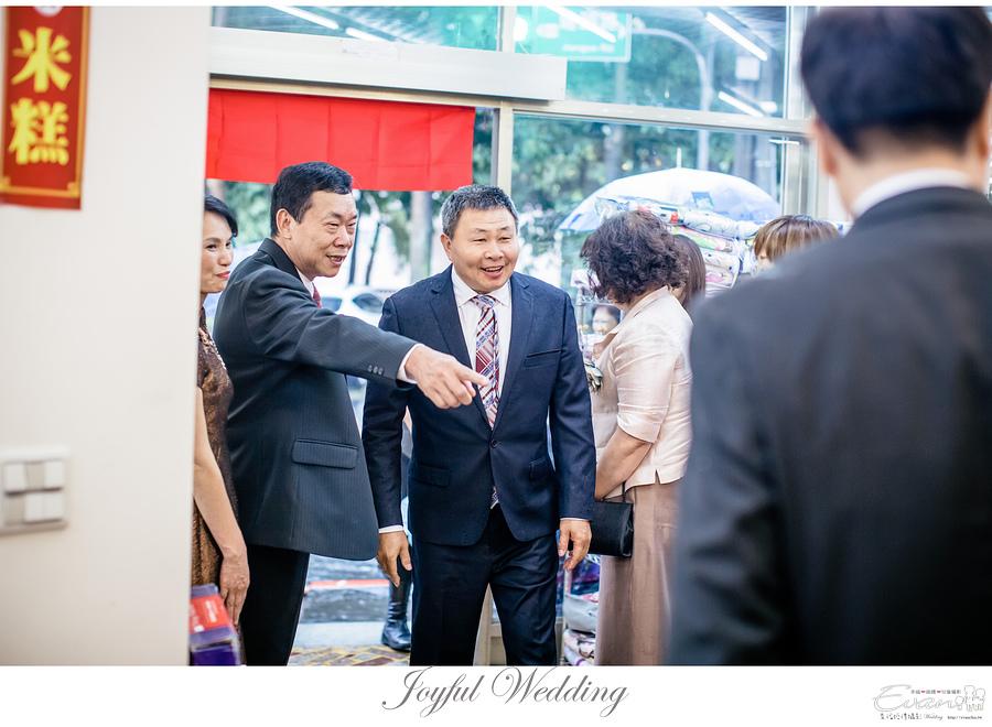 Mason & Vivia 婚禮記錄 _00034