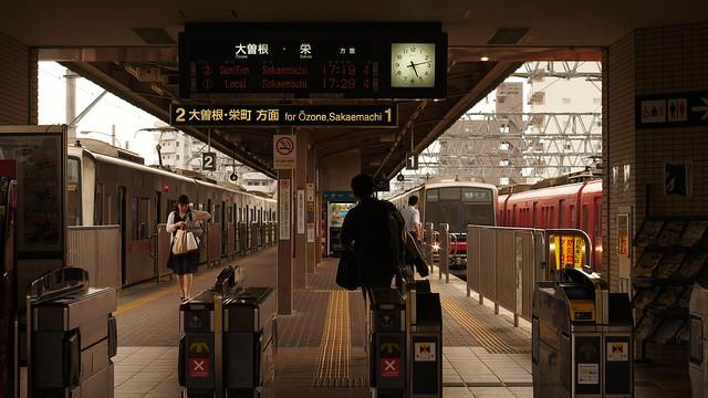 Owari-seto_station_1