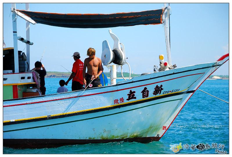 2013歐船長東海休閒漁業_131