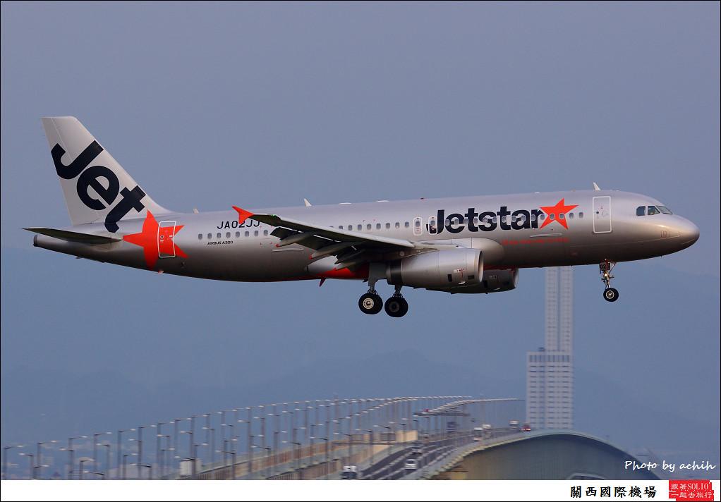Jetstar Japan Airlines JA02JJ-005