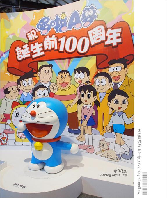 【高雄哆啦a夢展覽2013】來去高雄駁二藝術特區~找哆啦A夢旅行去!5